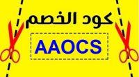 قولدن سنت الكويت